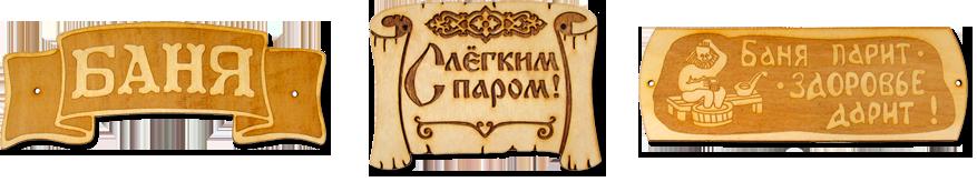 Русская баня на дровах в Днепропетровске